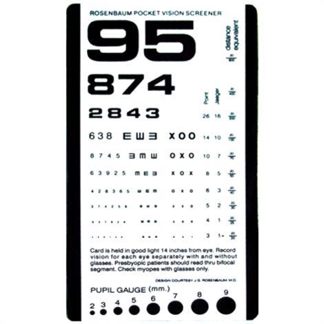 Graham-Field Rosenbaum Pocket Vision Screener Card Eye Chart,Eye Chart,Each,1243-1