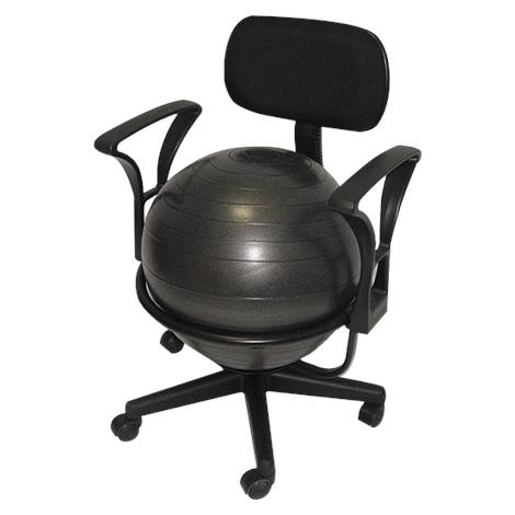 Aeromat Ball Chair Deluxe,Deluxe,Steel Frame,Each,35955
