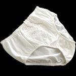 ABC Embrace Matching Panty