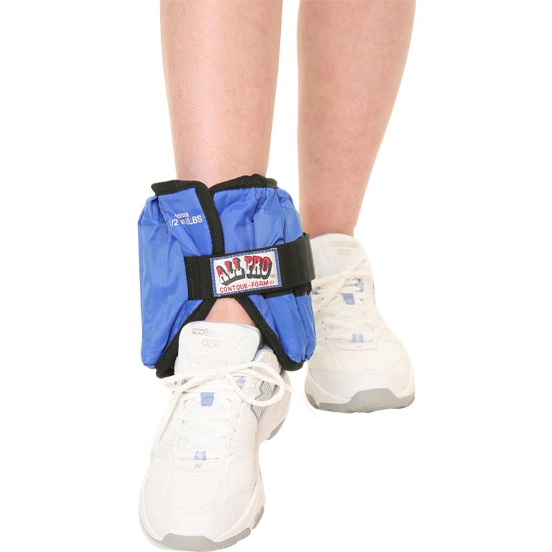 All Pro Adjustable Therapeutic Ankle Weights