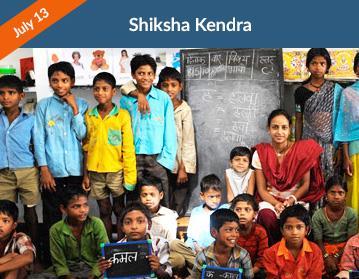 Shiksha Kendra