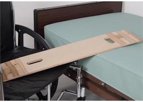 Drive Bariatric Transfer Board With Cut Out Handles