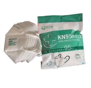 KN95 Filtering Mask